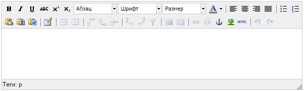 Форма редактора