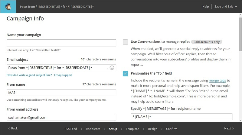 Настройка параметров email-рассылки